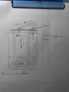 10A12848-132F-4709-BE14-CCE6B787462F